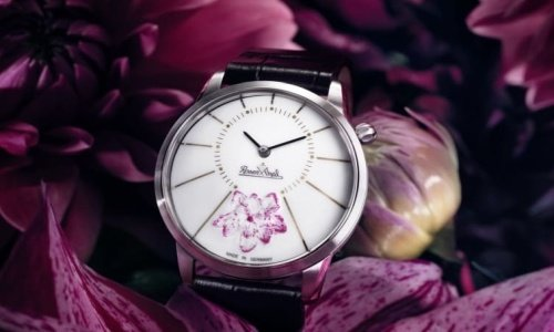 Rosenthal Watch Collection