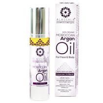 Argan oil Lavender 50ml