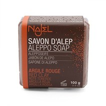 Aleppo soap block Red Clay 100 grams