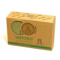 Aleppo Jasmine soap 100 grams