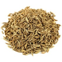 Organic Caraway whole germfree