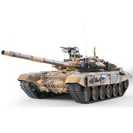 Heng Long T-90 tank 1:16