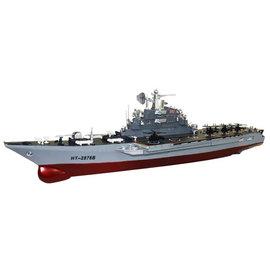 Challenger vliegdekschip 1:275