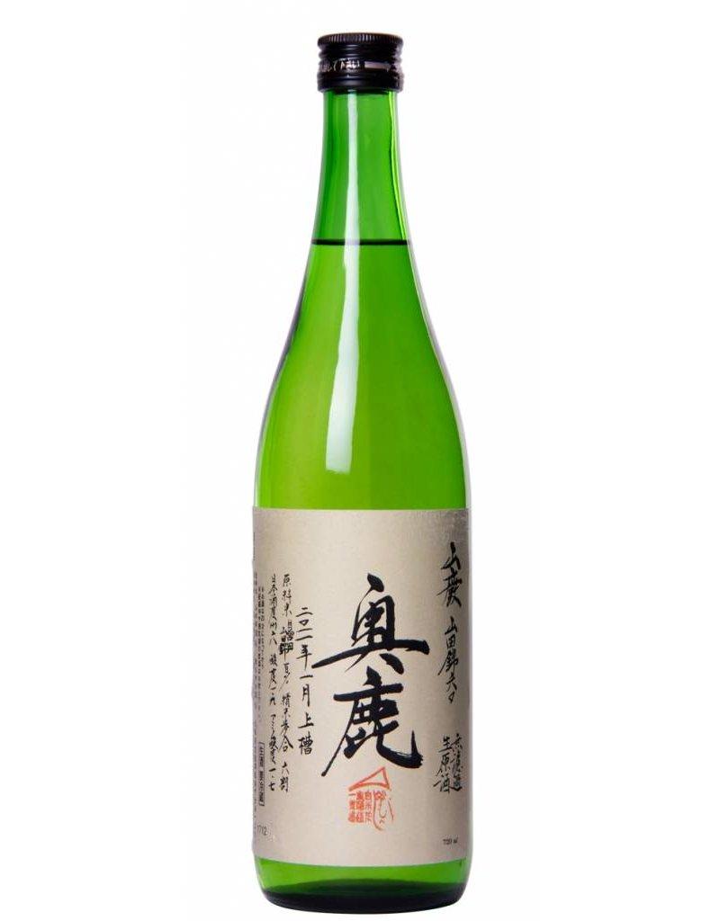 Akishika Shuzō Nose Akishika Shuzō Nose