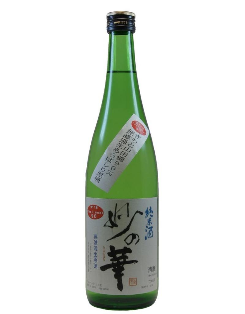 Moriki Shuzō Moriki Shuzo - Tae No Hana