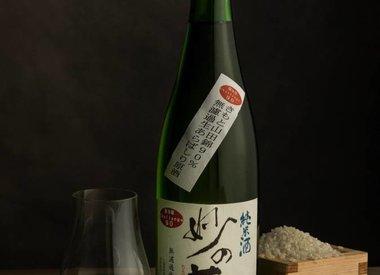 Moriki Shuzō