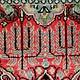 Bukhara 121x80 cm Kashmirseide Teppich Nr:76