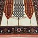 Bukhara 192x124 cm Afghan Nomaden Belotsch Orientteppich Wandteppich lebensbaum 17/5