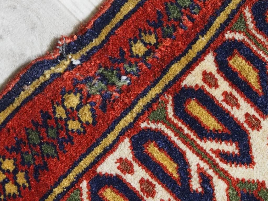 185x130 cm Afghan Nomaden Belotsch Orientteppich Wandteppich Qutan 17/3