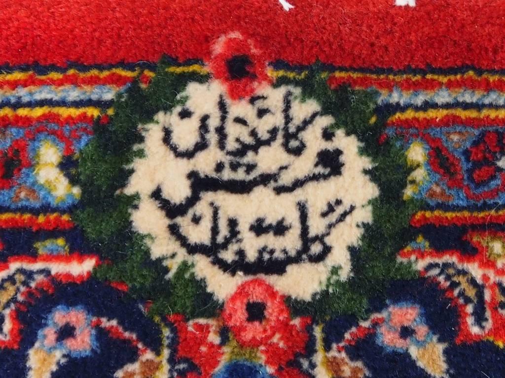 Bukhara  168x110 cm super-feine echt alter Persische kashan signiert Orientteppich 17/4