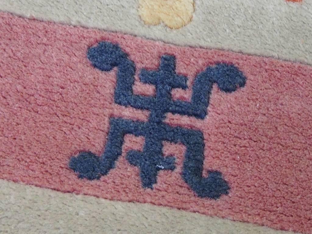 Bukhara  127x72 cm alte chinesische in antikem Stil Teppich Brücke chinese rug No:76