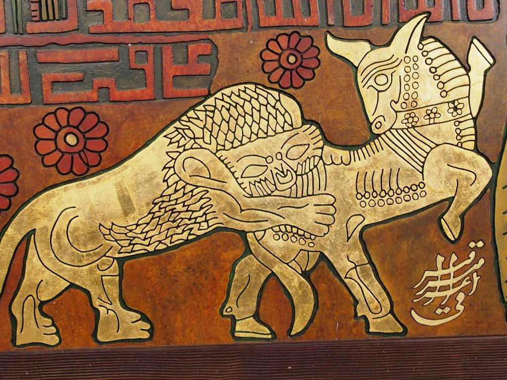 260x125 cm selten riesig Persische Kunstwerk Holzbild Wanddekoration Wandbild