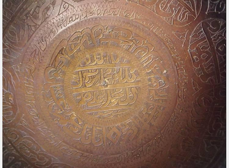 Antik islamische Messing Magische Schale aus Afghanistan Nr:6