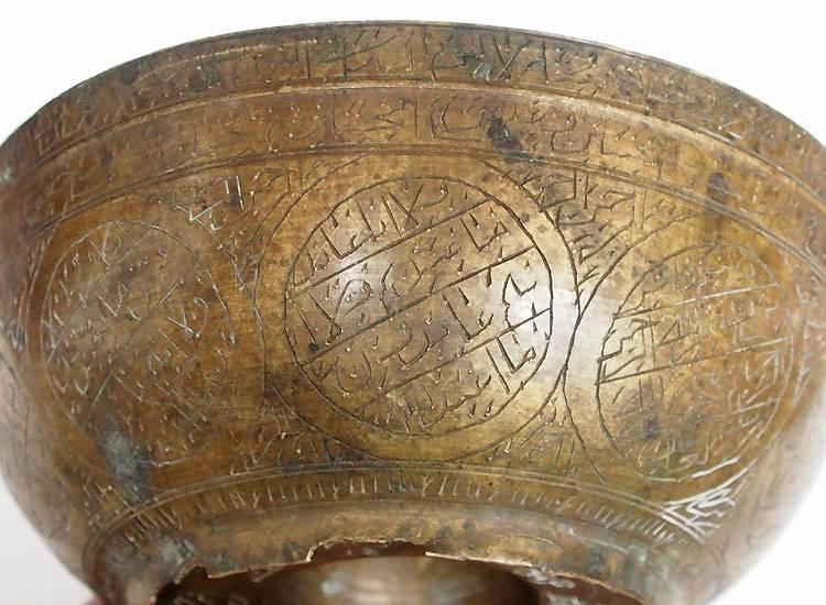 Antik islamische Messing Magische Schale aus Afghanistan Nr:9