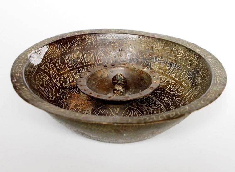 Antik islamische Messing Magische Schale aus Afghanistan Nr:4