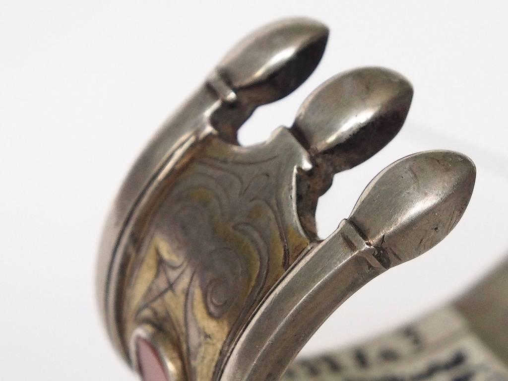 Antik Turkmenische Tekke - Silber Armreif  (Bilezik) Nr:17/483