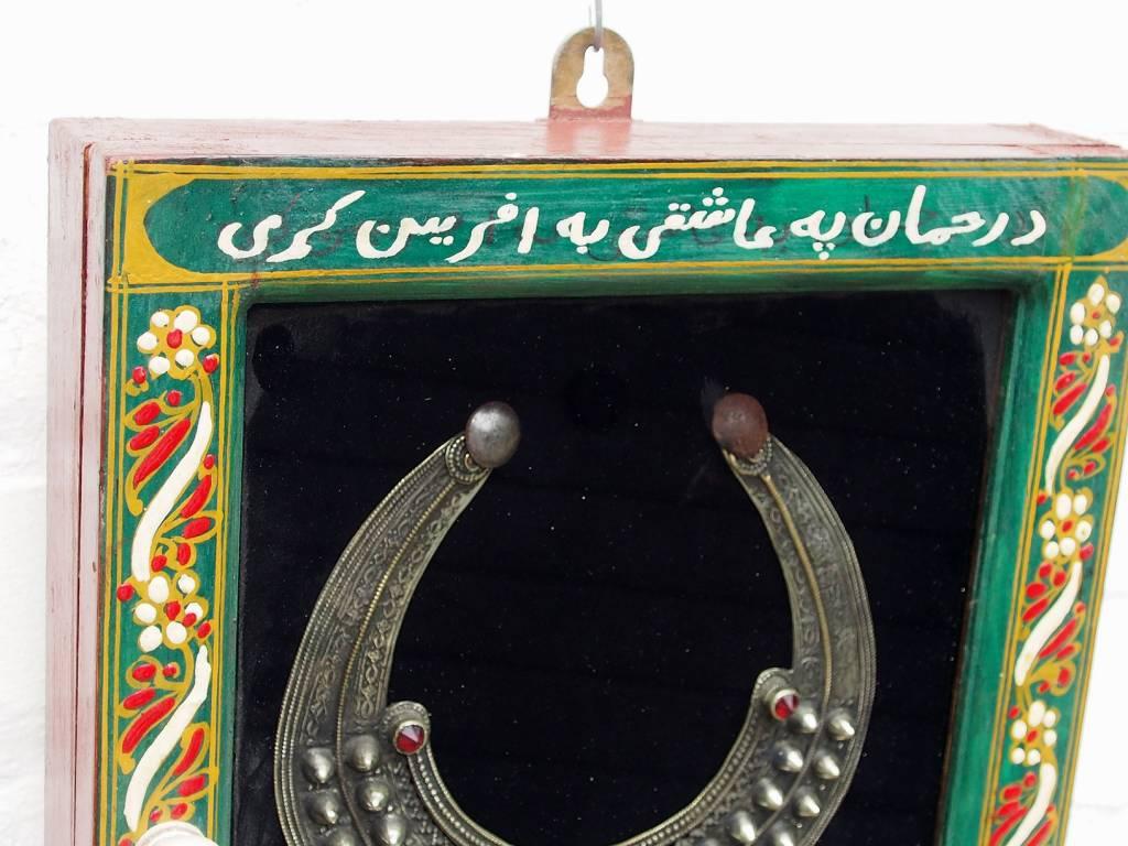 Wandvitrine Hängevitrine Afghanistan antike nomaden Schmuck Orient Geschenk 17/3