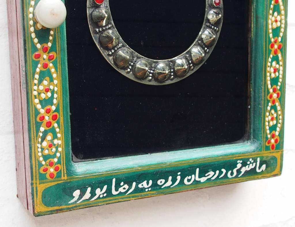 Wandvitrine Hängevitrine Afghanistan antike nomaden Schmuck Orient Geschenk 17/5