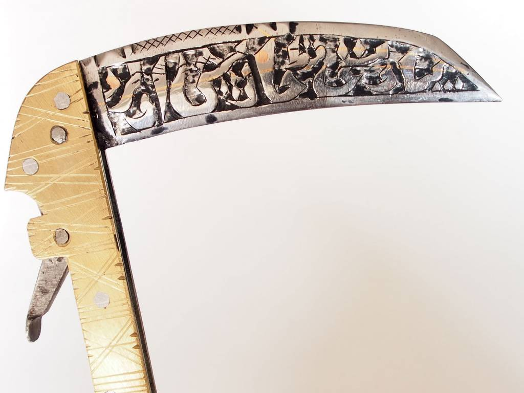 Messer Dolch choora dagger lohar Khybe messer Klappsense  Sense aus Afghanistan Pakistan Nr:17/a