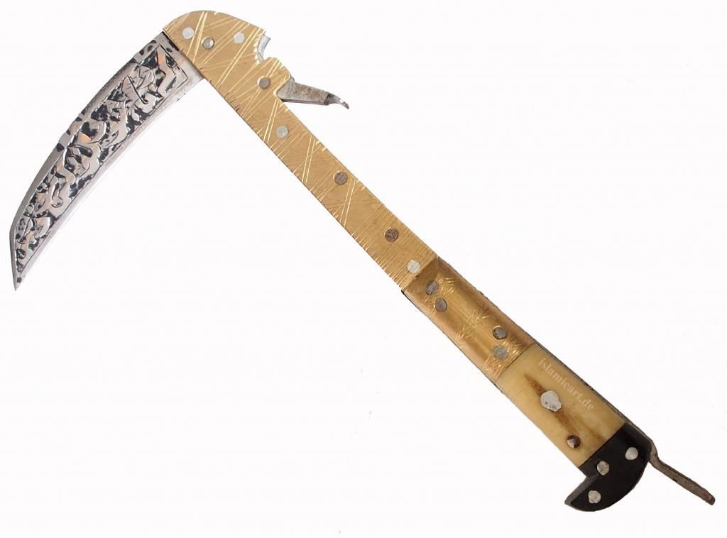 Lohar Knife Khyber sickle Pick Dagger from Afghanistan/Pakistan N0:17/A