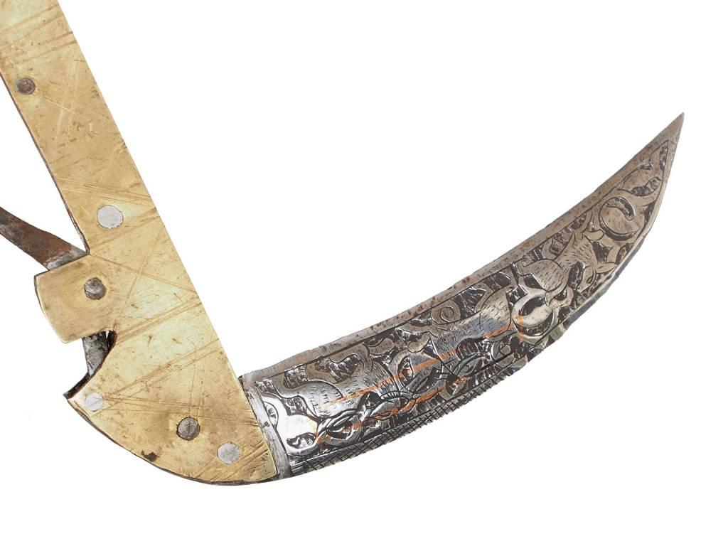 Messer Dolch choora dagger lohar Khybe messer Klappsense  Sense aus Afghanistan Pakistan Nr:17/B