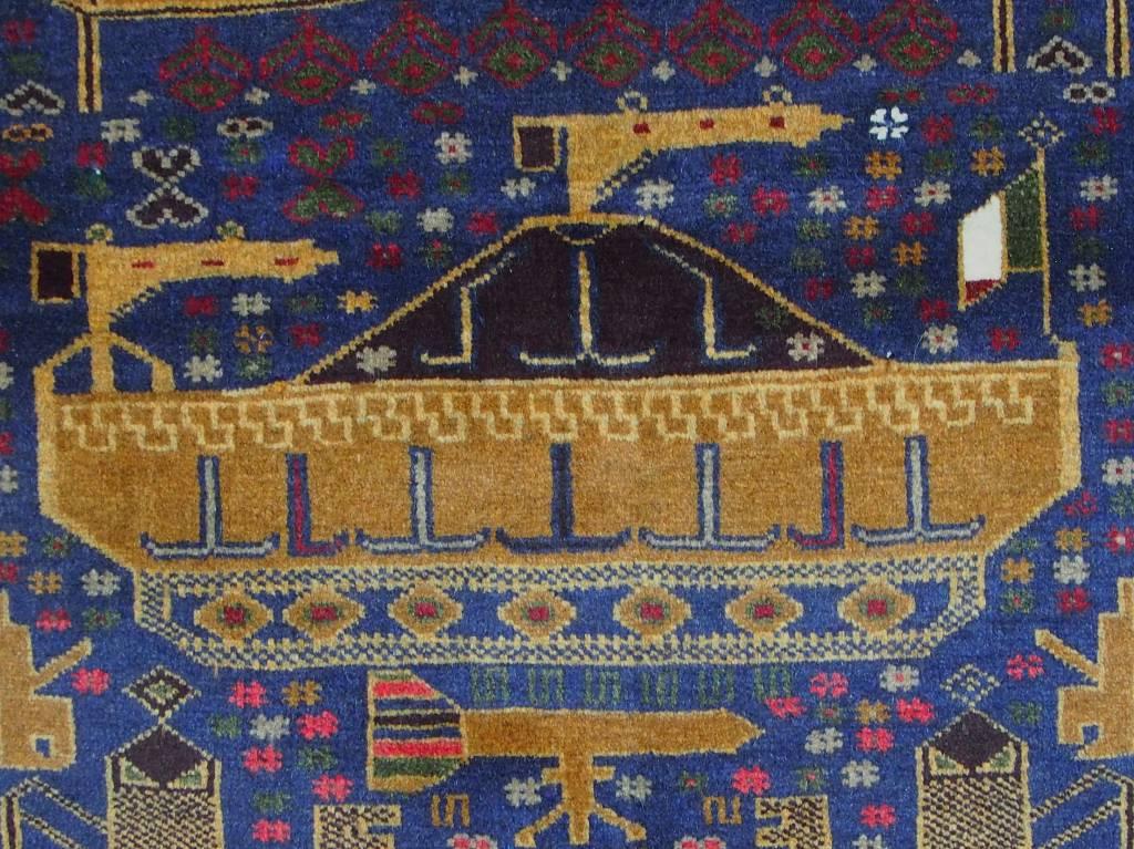 genuine old nomadic Afghan Warrug Russian invasion period of Afghanistan 17/7
