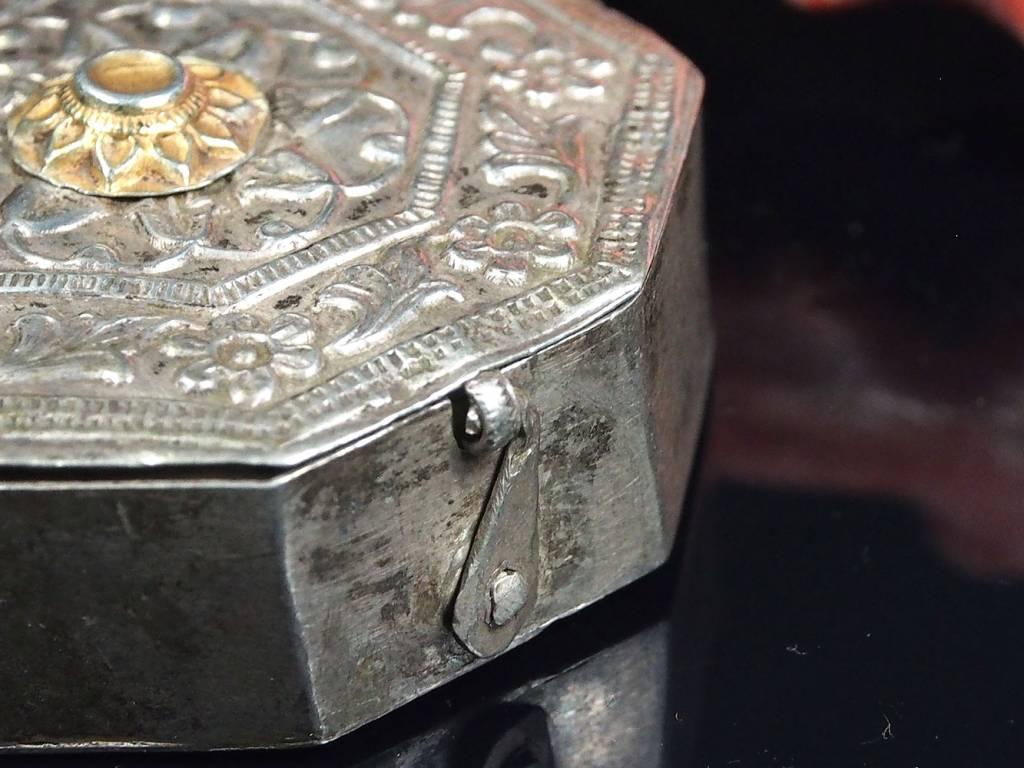 Antike 19. Jh. Islamische Amulett Box Halskette Talisman Silber Anhänger Schmuck Koran tasche Bazuband Oberarm Amulette Afghanistan 18/B