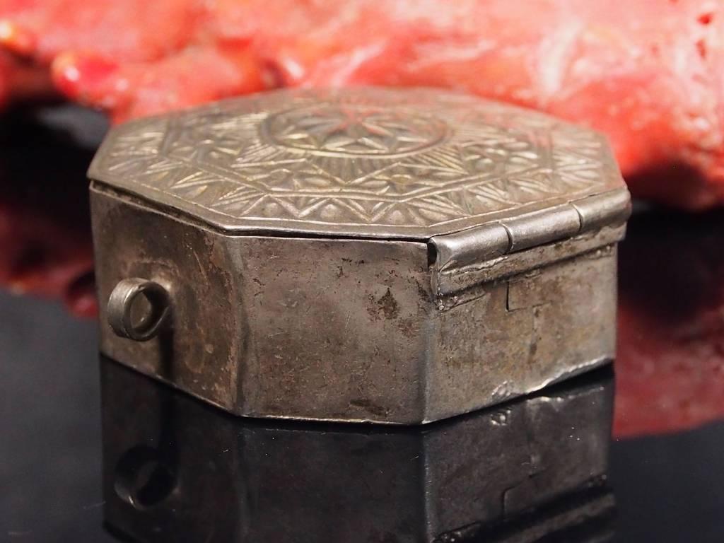 Antike 19. Jh. Islamische Amulett Box Halskette Talisman Silber Anhänger Schmuck Koran tasche Bazuband Oberarm Amulette Afghanistan 18/C