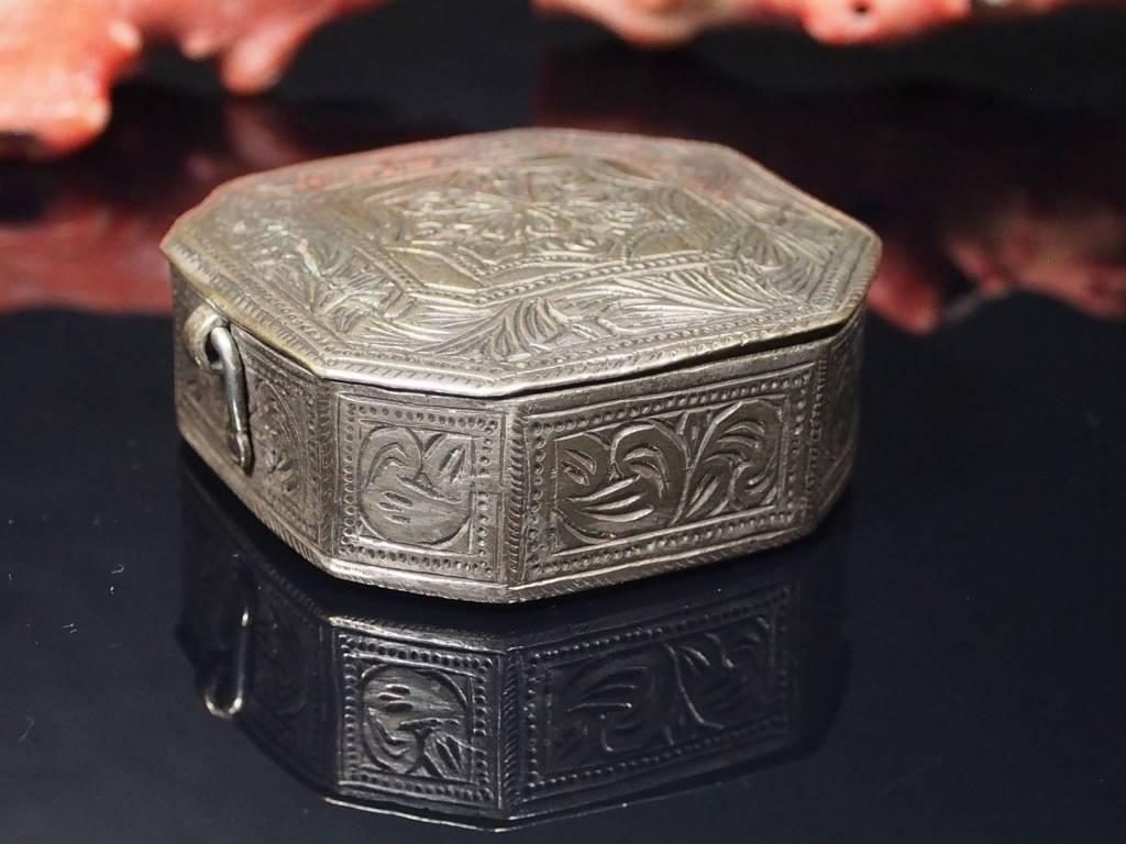 Antike 19. Jh. Islamische Amulett Box Halskette Talisman Silber Anhänger Schmuck Koran tasche Bazuband Oberarm Amulette Afghanistan 18/E