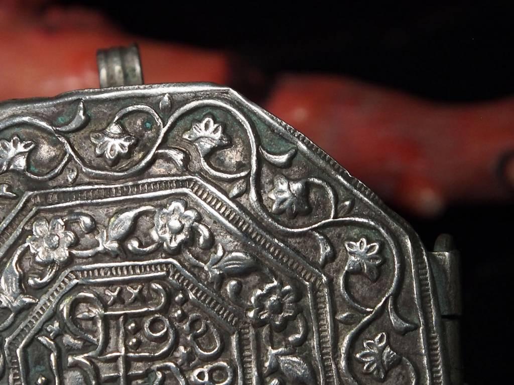 Antike 19. Jh. Islamische Amulett Box Halskette Talisman Silber Anhänger Schmuck Koran tasche Bazuband Oberarm Amulette Afghanistan 18/N
