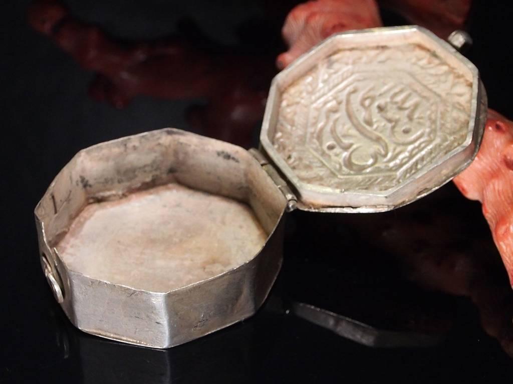 Antike 19. Jh. Islamische Amulett Box Halskette Talisman Silber Anhänger Schmuck Koran tasche Bazuband Oberarm Amulette Afghanistan 18/P