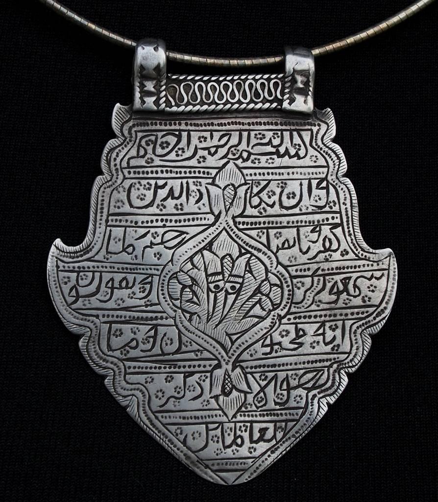 Antike islamische Glück Amulett Halskette mit Mango Amulette und Anhänger geätzt mit arabischen Symbolen Skript 18/A