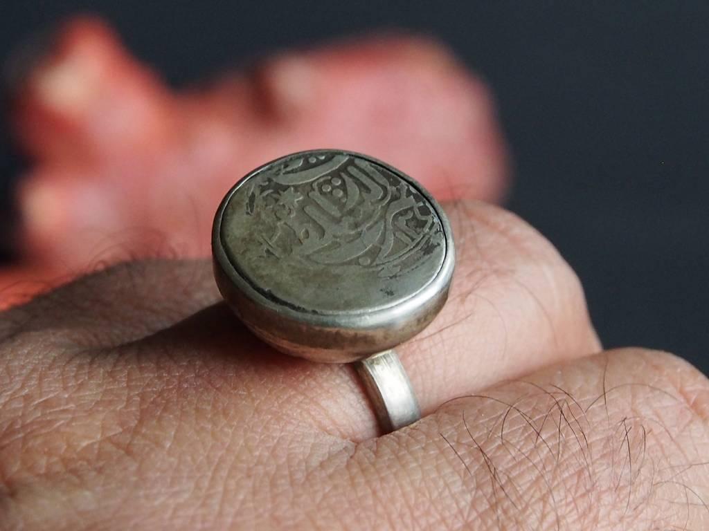 antik islamische Münzen Ring Nr:394