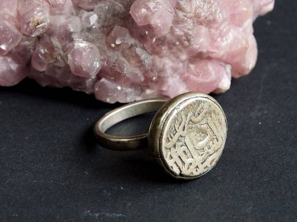 antik islamische Münzen Ring Nr:407