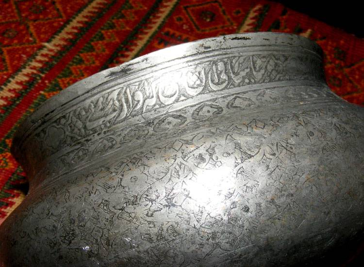 Antique Large islamic Tinned Copper Wine Bowl, 18/19th C. No:Tas/4