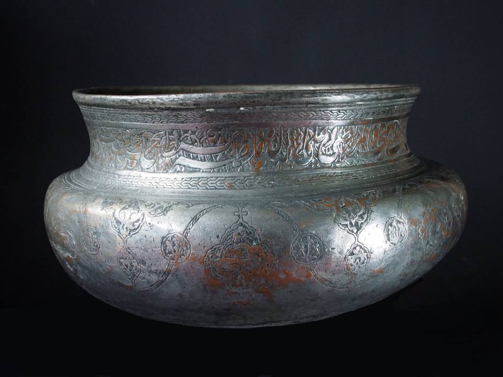 Antique Large islamic Tinned Copper Wine Bowl, 18/19th C. No:Tas/6
