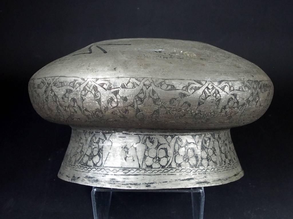 Antique Large islamic Tinned Copper Wine Bowl, 20th C. No:Tas/18