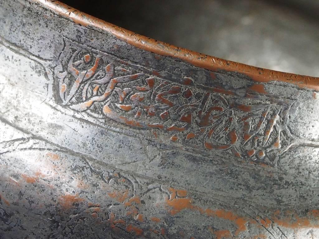 Antique Large islamic Tinned Copper Wine Bowl, 18/19th C. No:Tas/13