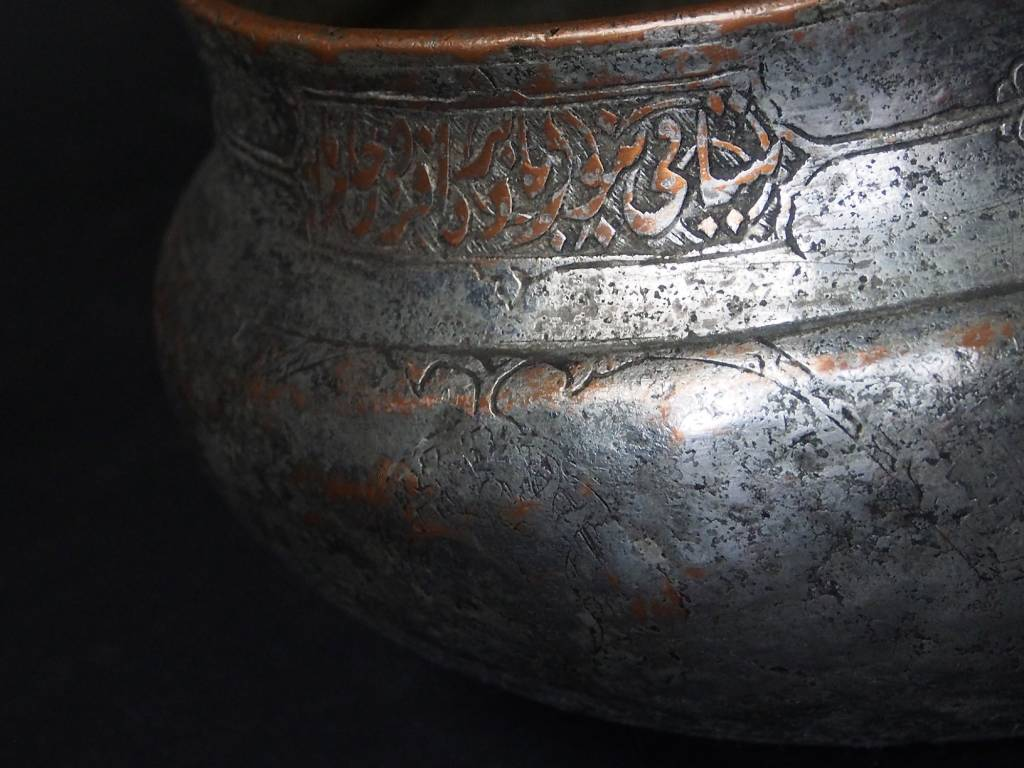 Antique Large islamic Tinned Copper Wine Bowl, 18/19th C. No:Tas/13