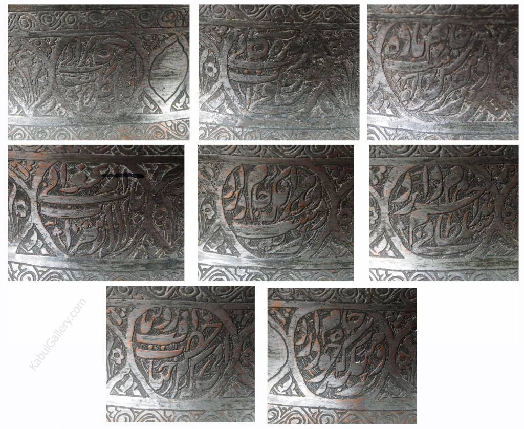 Antique Large islamic Tinned Copper Wine Bowl, 18/19th C. No:Tas/3