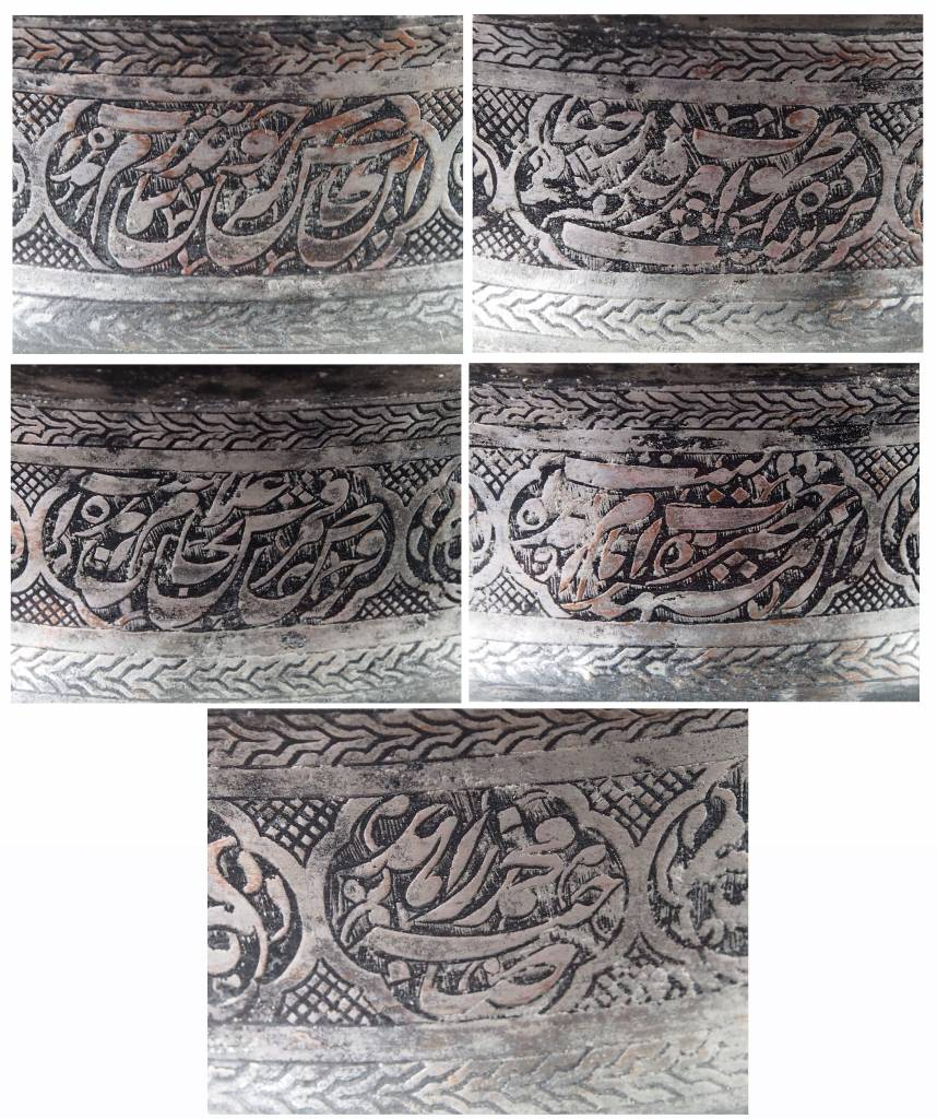 Antique Large islamic Tinned Copper Wine Bowl, 18/19th C. No:Tas/ 5