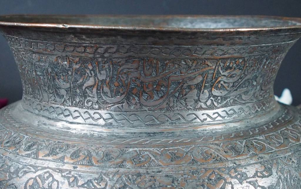 Antique Large islamic Tinned Copper Wine Bowl, 18/19th C. No:Tas/ 12