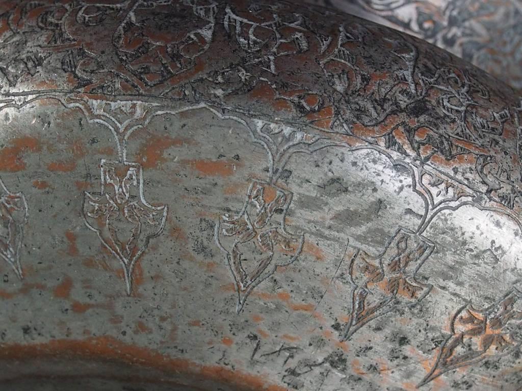 Antique Large islamic Tinned Copper Wine Bowl, 18/19th C. No:Tas/ 12