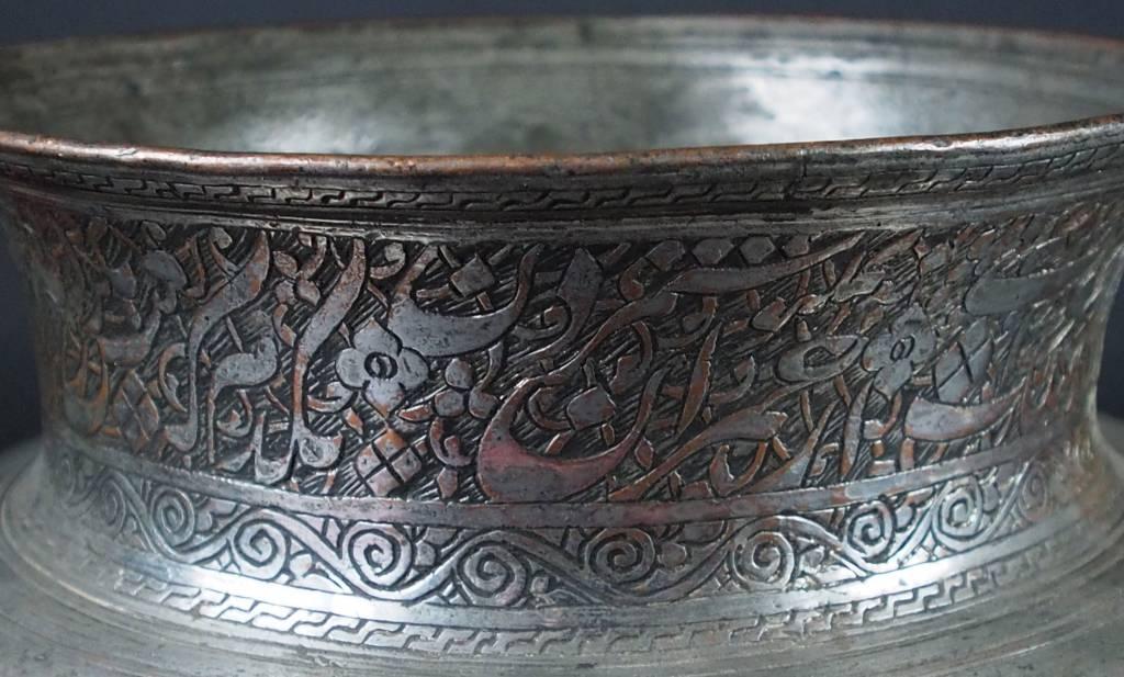 Antique Large islamic Tinned Copper Wine Bowl, 18/19th C. No:Tas/ 11