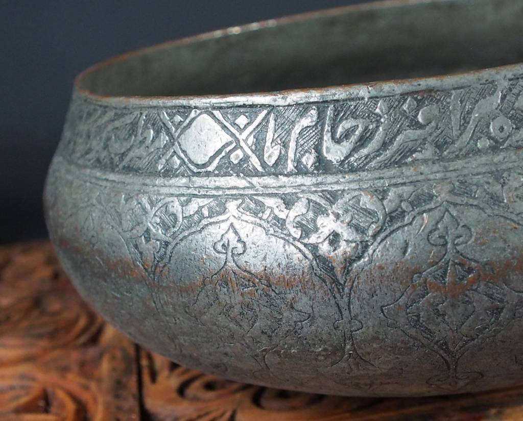 Antique Large islamic Tinned Copper Wine Bowl, 18/19th C. No:Tas/ 9