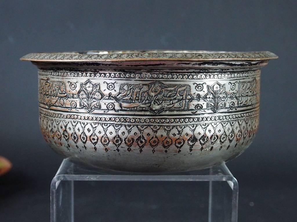Antique small islamic Tinned Copper Bowl, 18/19th C. No:Jam/  10