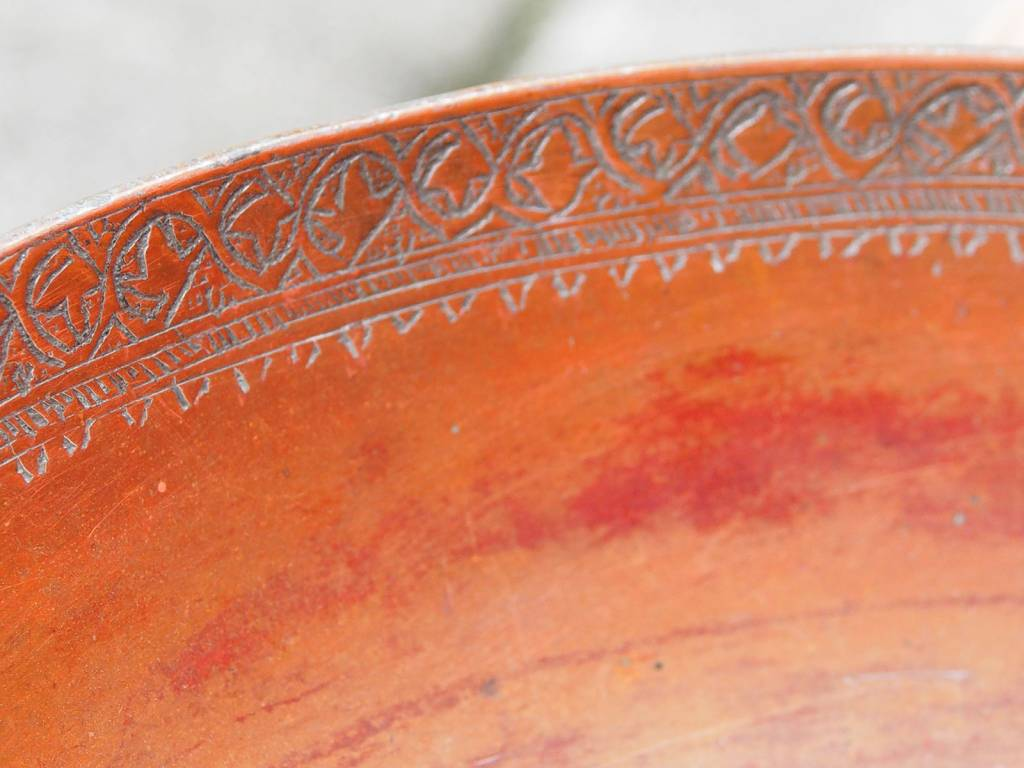 Antique islamic  18th to 19th century Tinned Copper Bowl No:Jam/ 2
