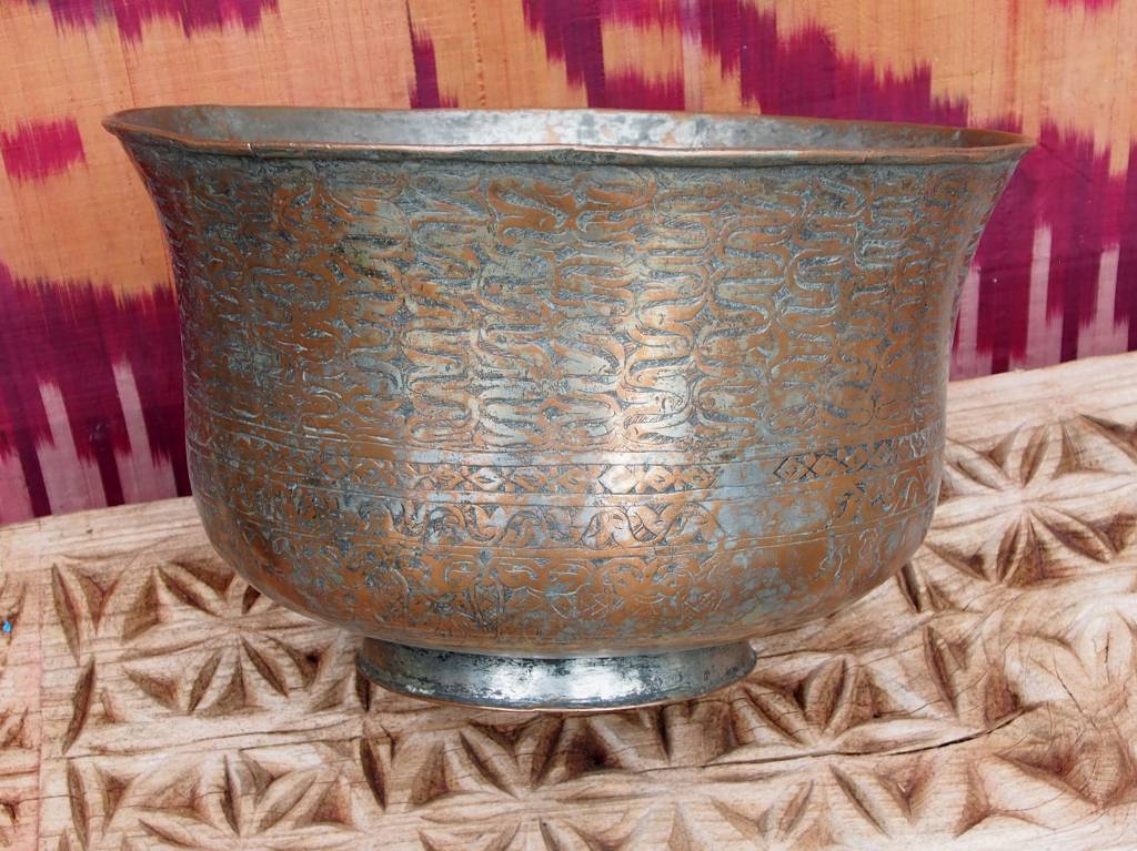 Antique Large islamic  18th to 19th century Tinned Copper Bowl No:Jam/11