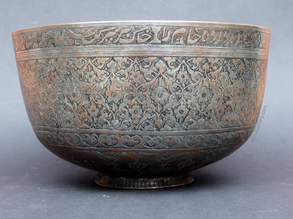 Antique large islamic  18th to 19th century Tinned Copper Bowl No:Jam/ 21