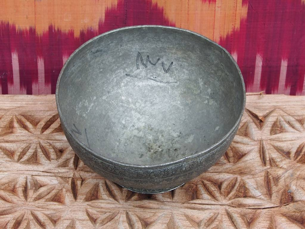 Antique islamic ,   19th century Tinned Copper Bowl No:Jam/ 37